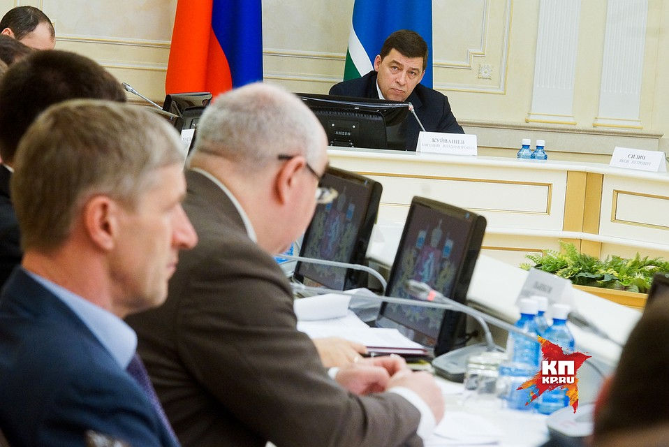 Стратегия развития на 5 лет утверждена вСвердловской области