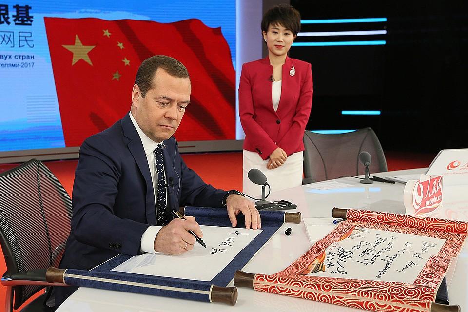 Медведев объявил оначале вещания в КНР канала «Катюша»
