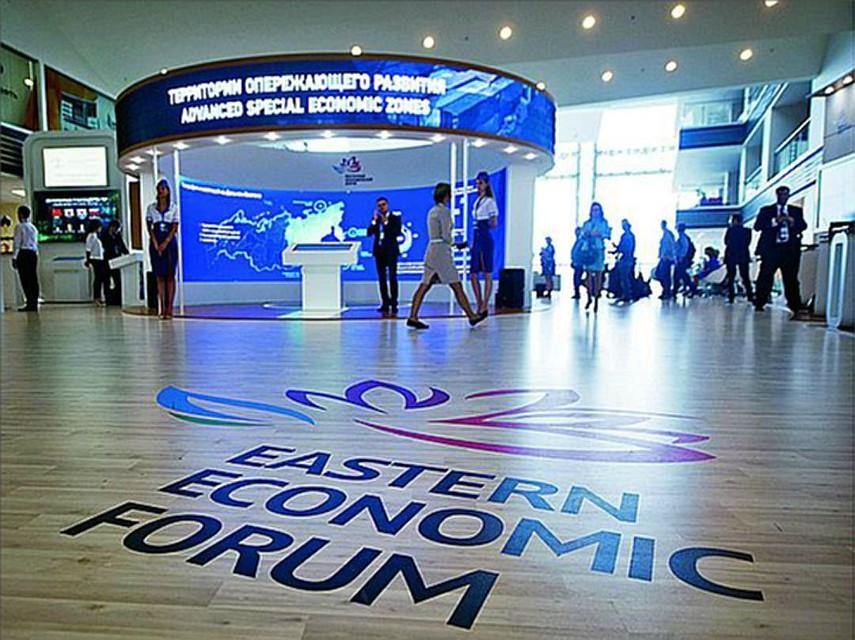 Четвертый Восточный экономический форум пройдет воВладивостоке 6-7сентября 2018г