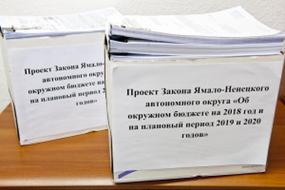 Бюджет Ямала в 2018г впервый раз за 5 лет сформирован бездефицитным