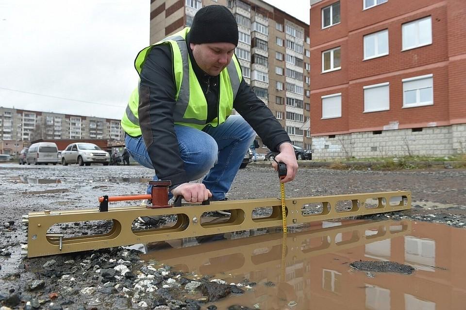 Улицу Ялтинская вИжевске починят с употреблением технологии ресайклинга