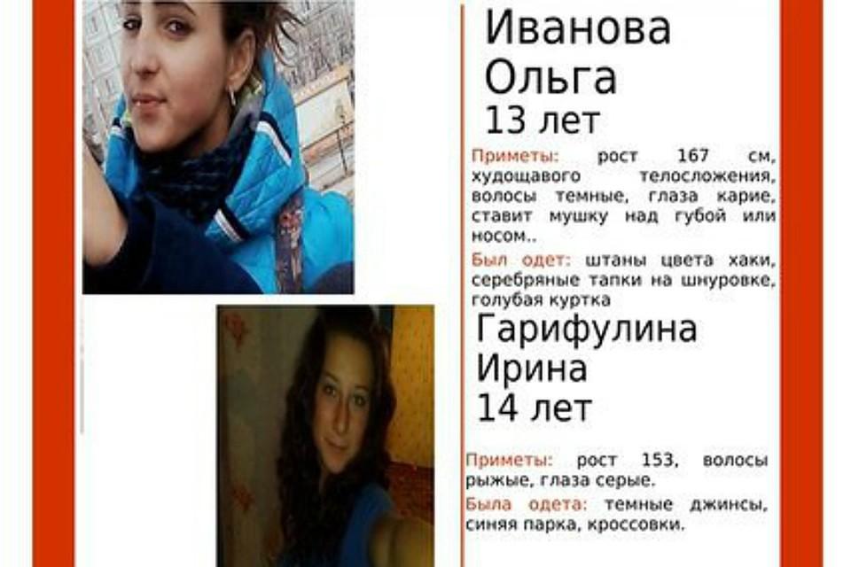 Пропавших школьниц из израильской автономии отыскали вХабаровске идоставили домой