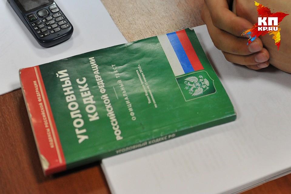 Гражданин  Комаричского района ударил ножом приятеля из-за 100 руб.  — СКР
