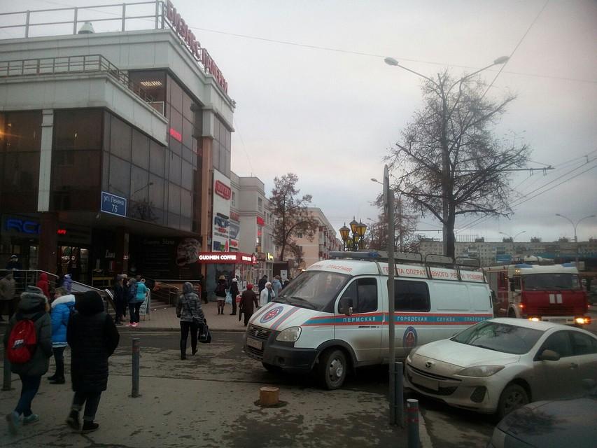 ВПерми вновь экстренно эвакуируют людей изторговых центров