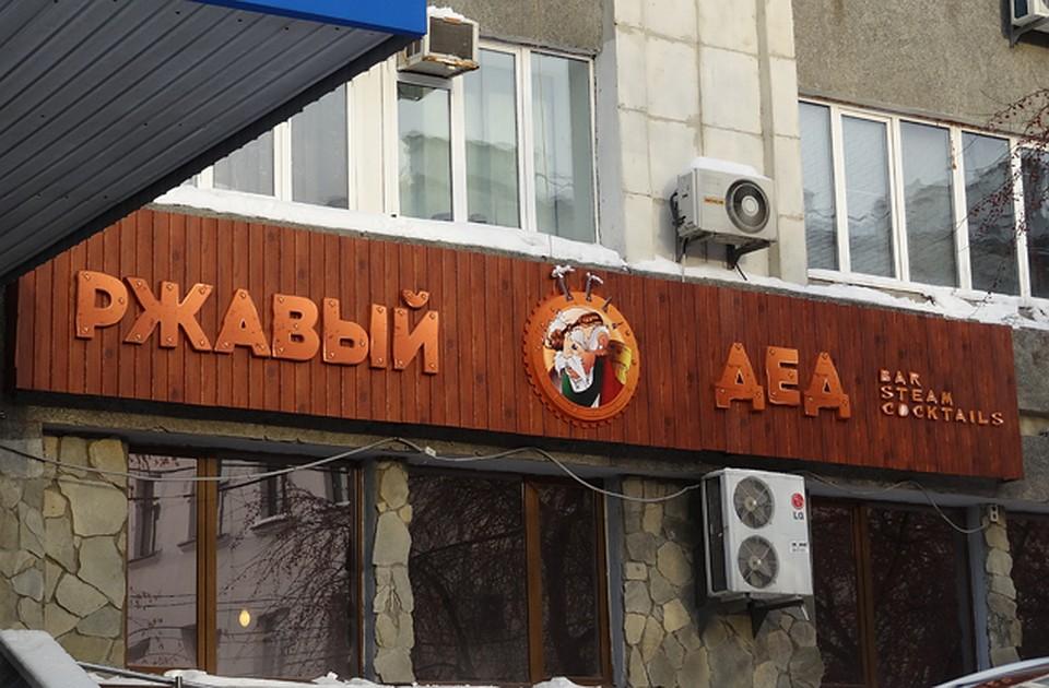 Посетители тюменского кафе «Ржавый дед» подхватили сальмонеллез