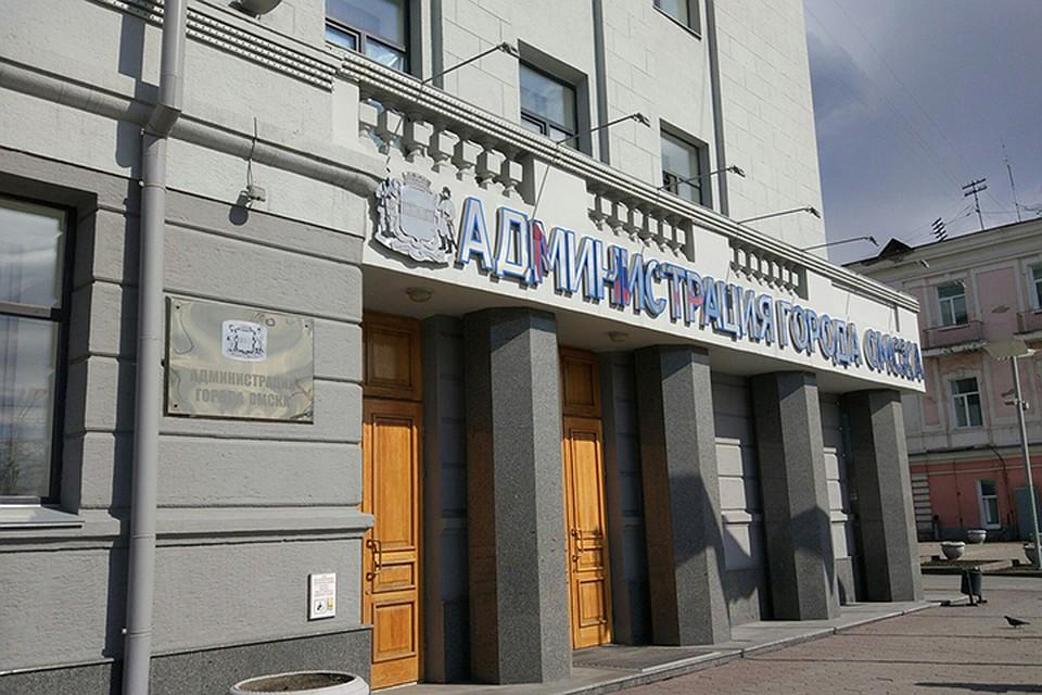 Вице-мэр Омска жаловалась нанизкую заработную плату