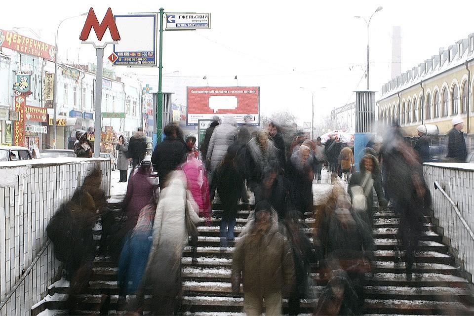 Столичное  метро перешло наусиленный режим работы из-за погоды