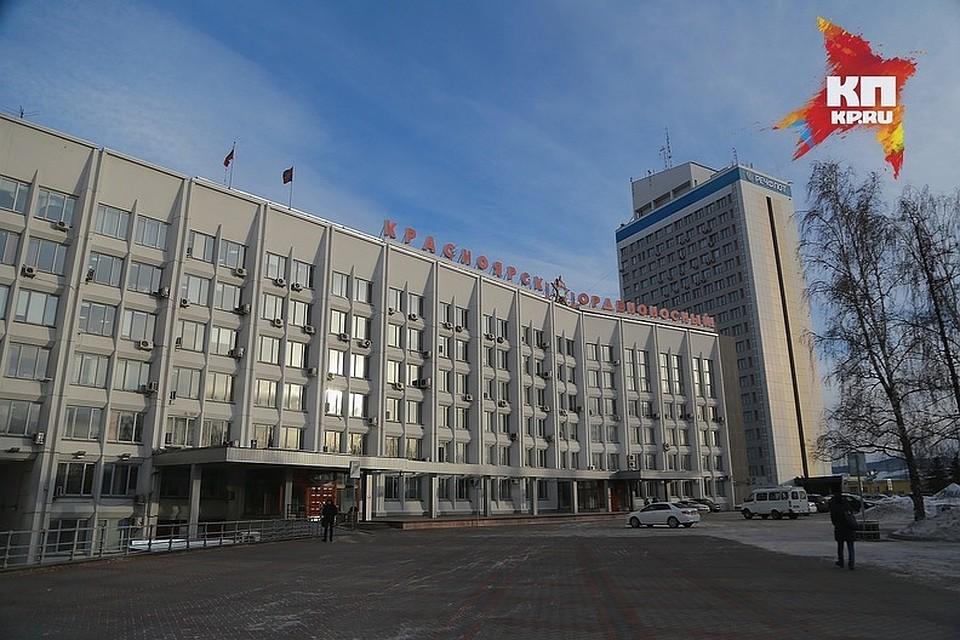 Генпрокуратура отменила распоряжение депутатов красноярского горсовета овыплатах самим себе