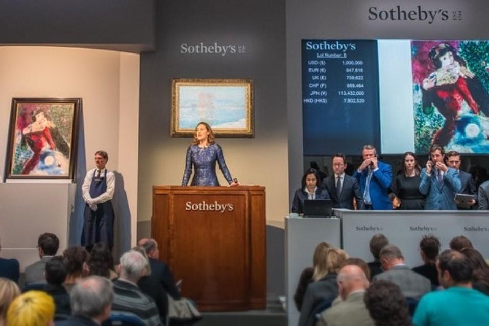 «Любовники» Марка Шагала ушли смолотка за28,5 млн долларов