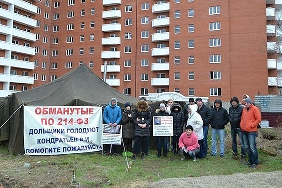 Губернатор Кубани возглавит группу порешению трудностей обманутых дольщиков