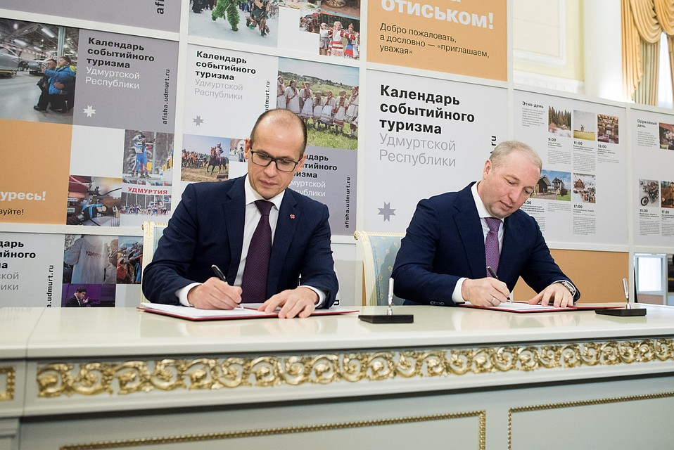 Пакет из99,9% акций «Белкамнефти» переданы взалог Сбербанку