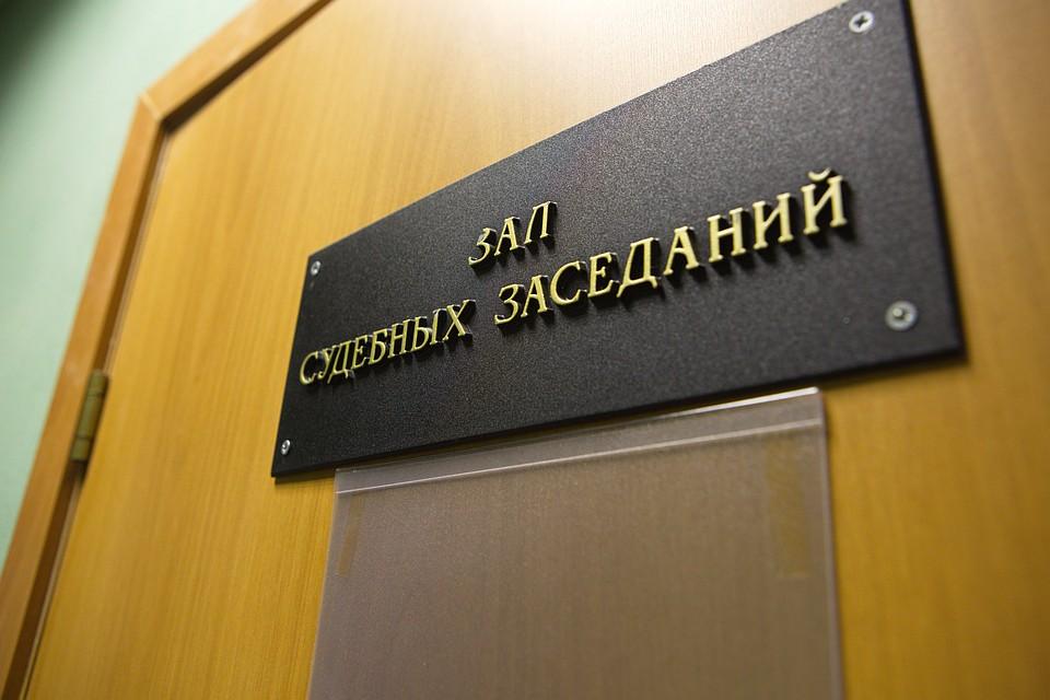 Первое дело отеракте вметро Петербурга дошло досуда