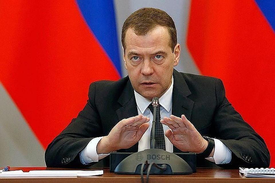 Главное изменение тренда: Медведев констатировал рост настоящих доходов граждан России