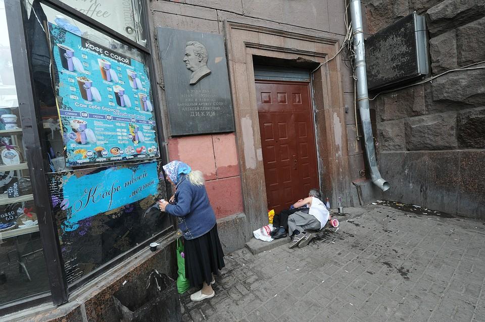 НаБабикова вМурманске уборщицу избил бомж