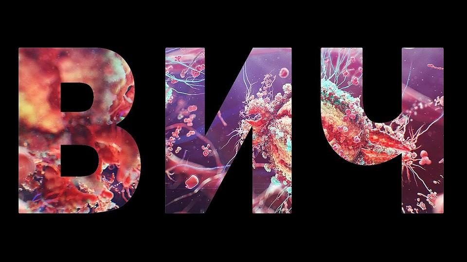 ВТульской области зафиксирован бум ВИЧ-инфекции