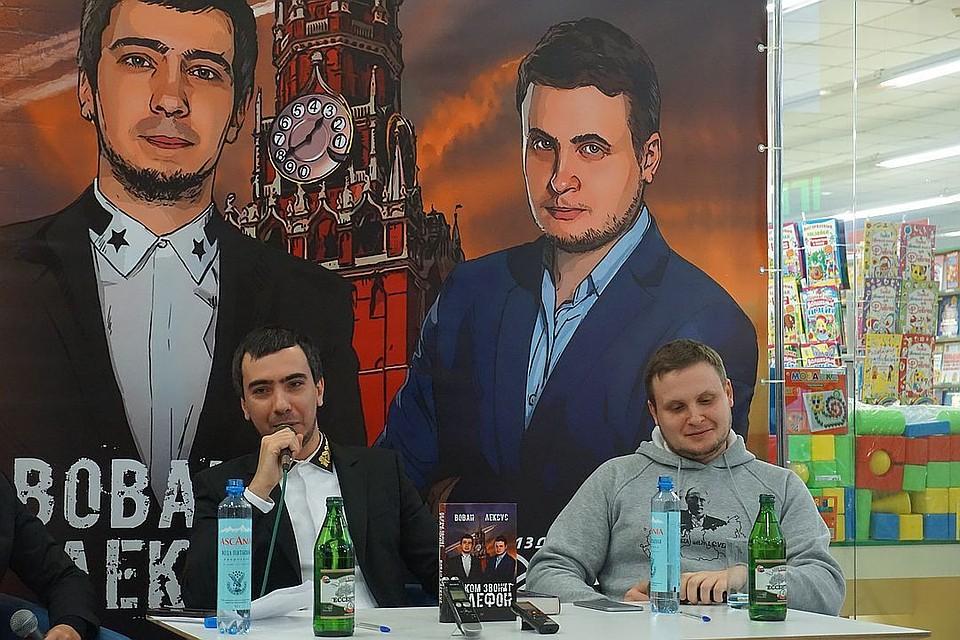 Порошенко сказал пранкерам, что ожидает Саакашвили