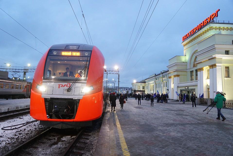 ВСвердловской области продлят маршруты «Ласточки»