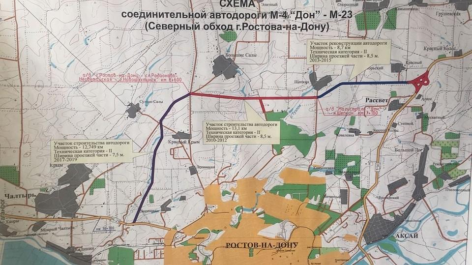Встроительство Ростовского транспортного кольца инвестируют неменее 100 млрд руб.