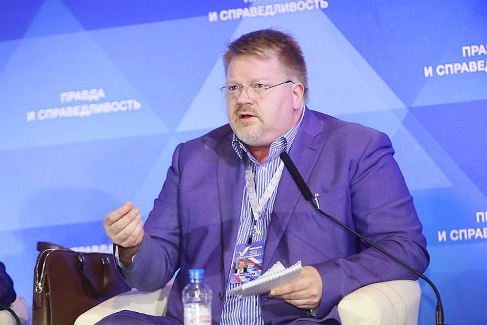 ВХельсинки открылся представительский центр ДНР