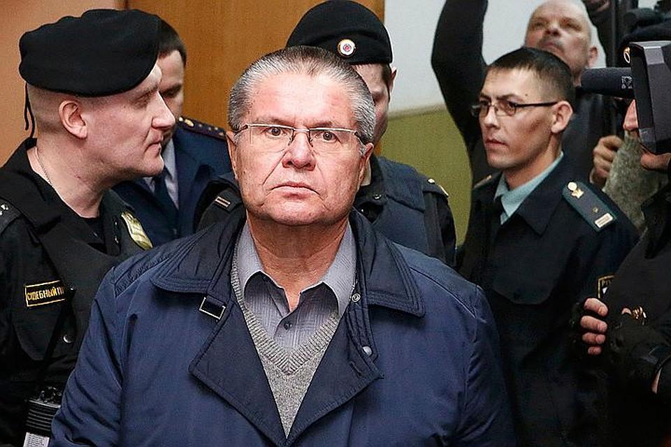 Защита обжалует вердикт  Алексею Улюкаеву— Суд над Улюкаевым