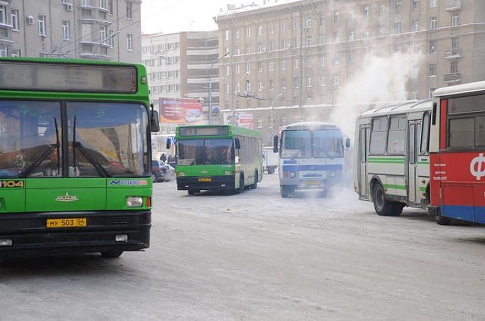 Новосибирцев лишили скидок поединой транспортной карте доконца 2018-ого