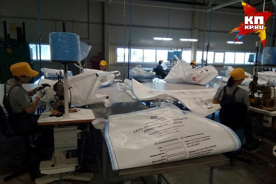 ВИсетском начал работу завод попроизводству упаковки изполипропилена
