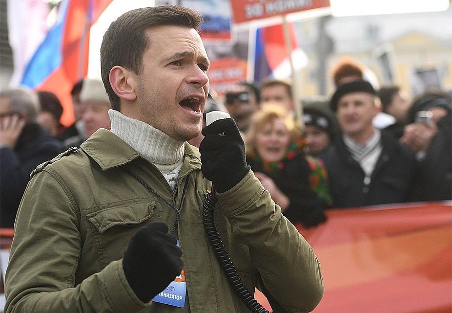 Власти столицы согласовали заявленный Гудковым митинг напроспекте Сахарова 24декабря