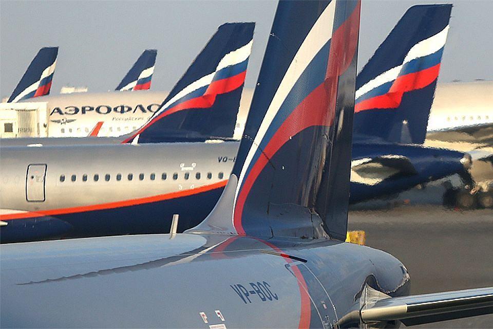 «Аэрофлот» объявил акцию распродажи билетов