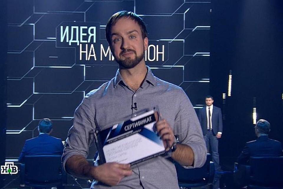 Рязанские робототехники выиграли 25 млн.  вшоу НТВ