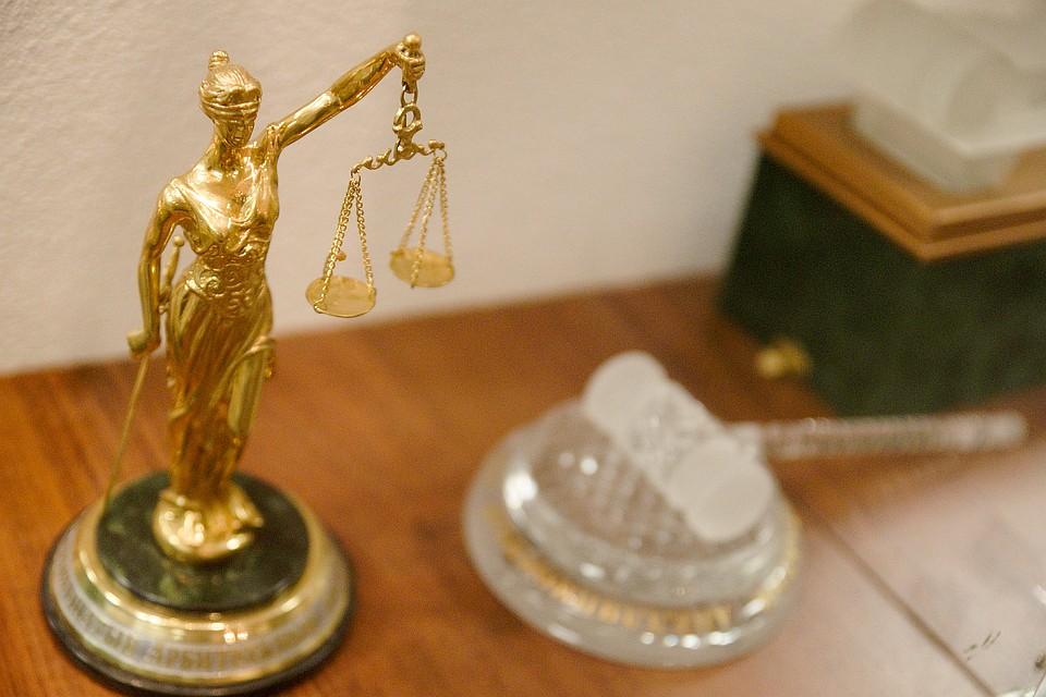 Гражданин Дегтярска признан виновным вубийстве брачной пары пожилых людей