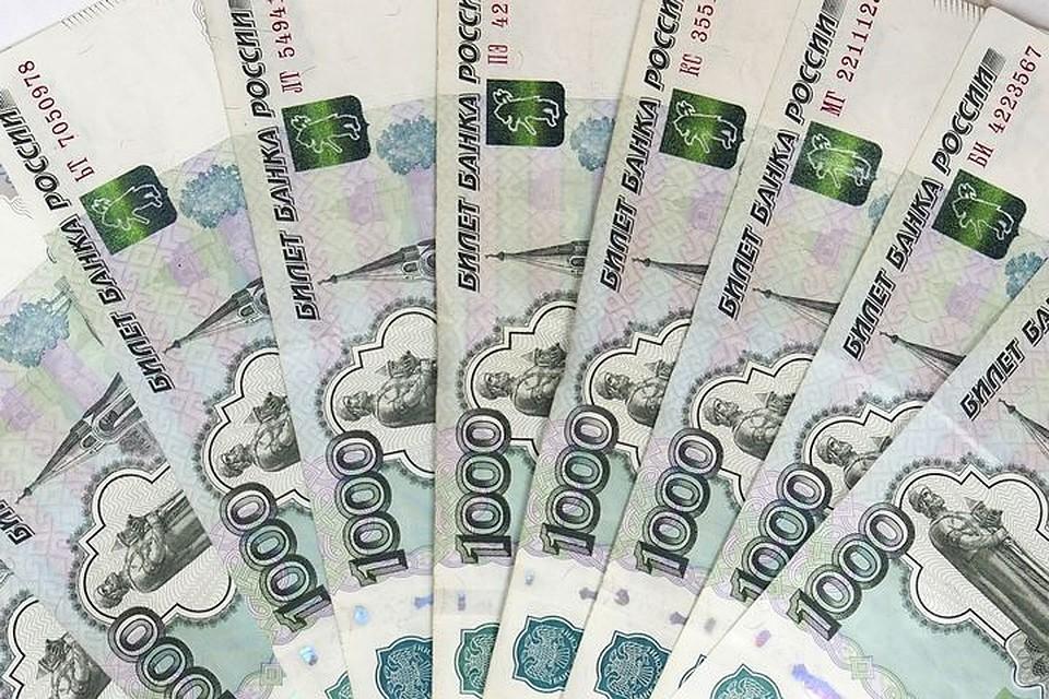 Жительница Тульской области выманила упенсионерки 90 тыс. руб. за«льготные лекарства»