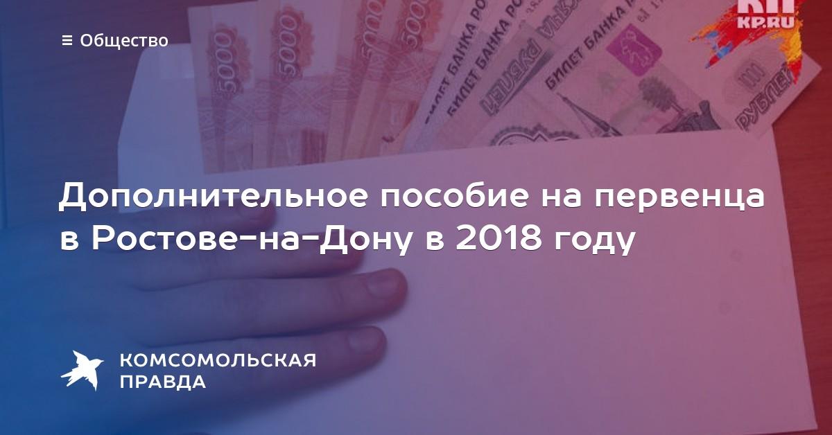 Как оплатить сверхурочные в 2018 году