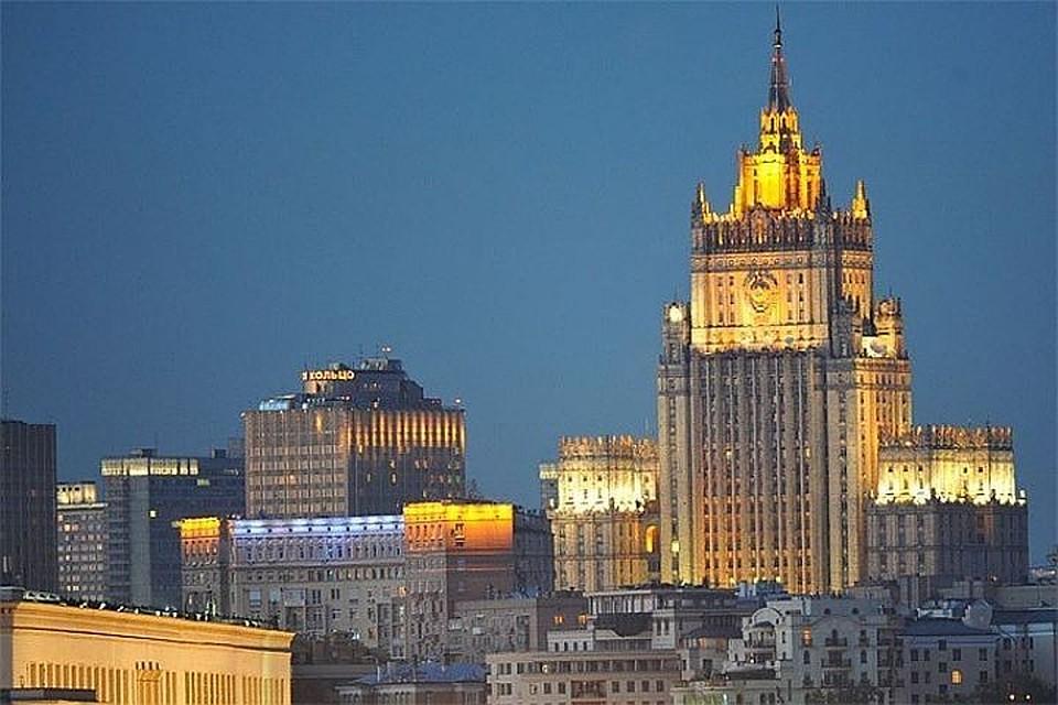 МИД РФ 10 января состоится рабочая встреча Лаврова и Зарифа
