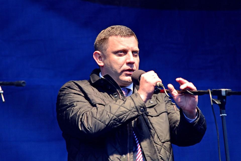 Захарченко объявил овыборах руководителя ДНР