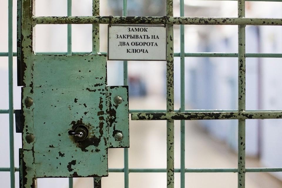 Семья калининградских бизнесменов осуждена вГватемале почти наполвека