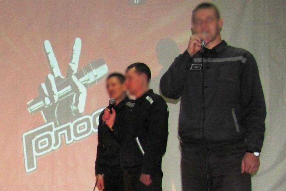 Омские осужденные поучаствовали вшоу «Голос»