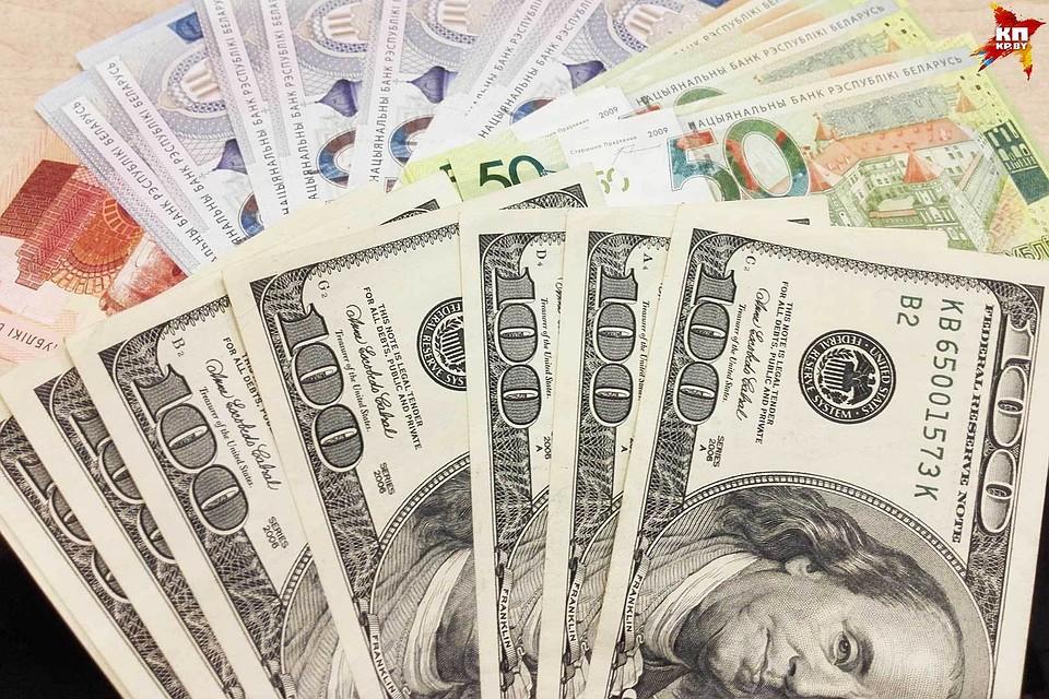 БВФБ: наторгах 18января белорусский руб. укрепился ктрем основным валютам