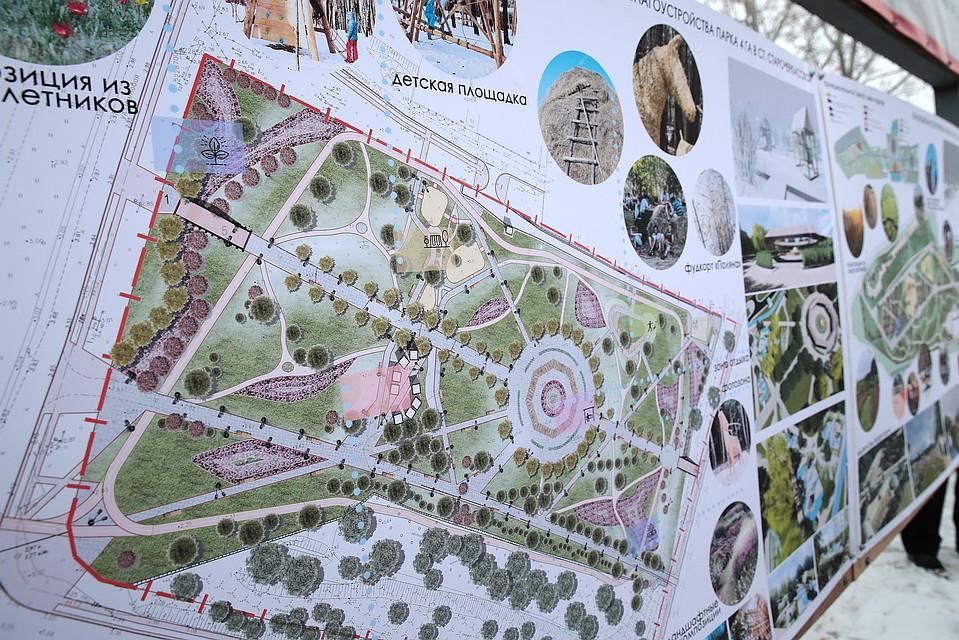 Новый парк наплощади 10 гектаров появится вРостовской области