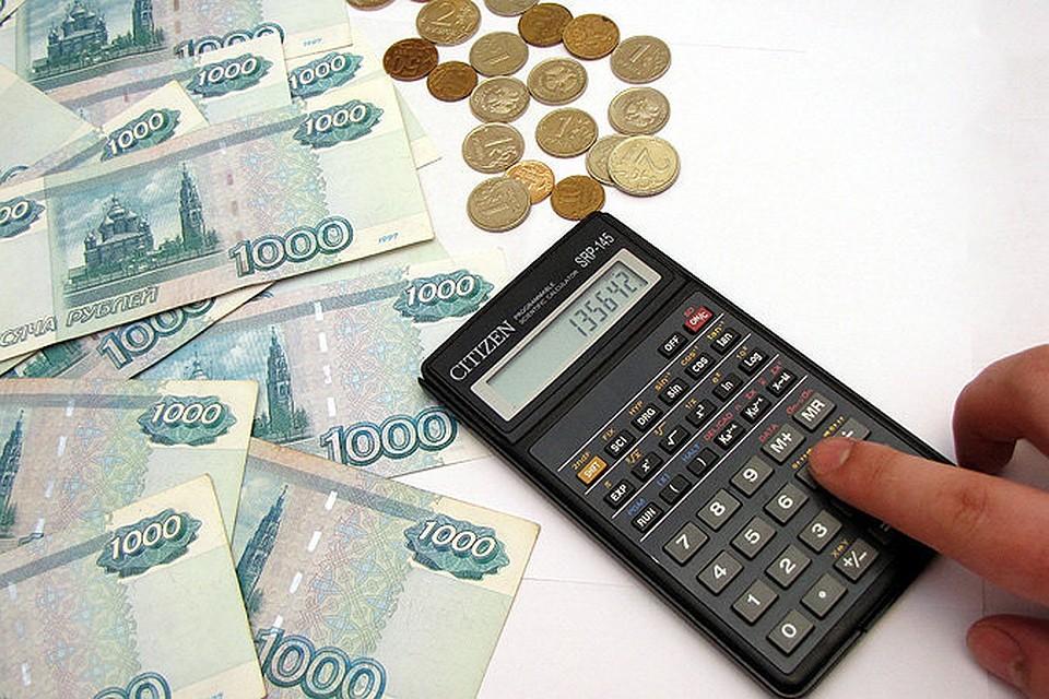 Граждане крупного города больше 8 млрд руб. оплатили казне ксередине зимы 2018