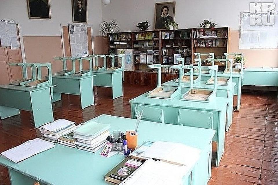 Вкаких смоленских школах объявлен карантин
