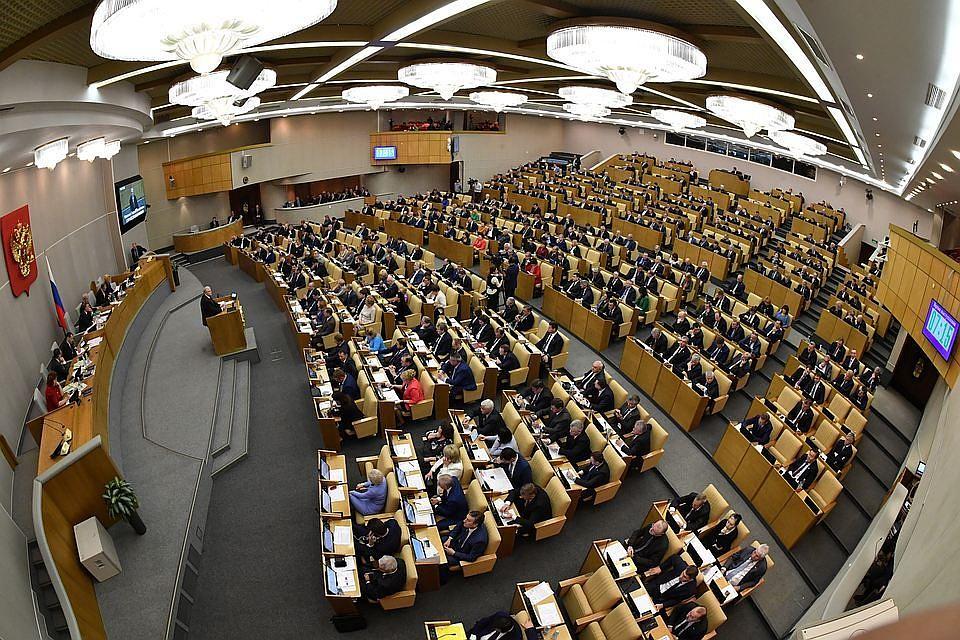 Избранникам назвали более ожидаемые законы граждан России