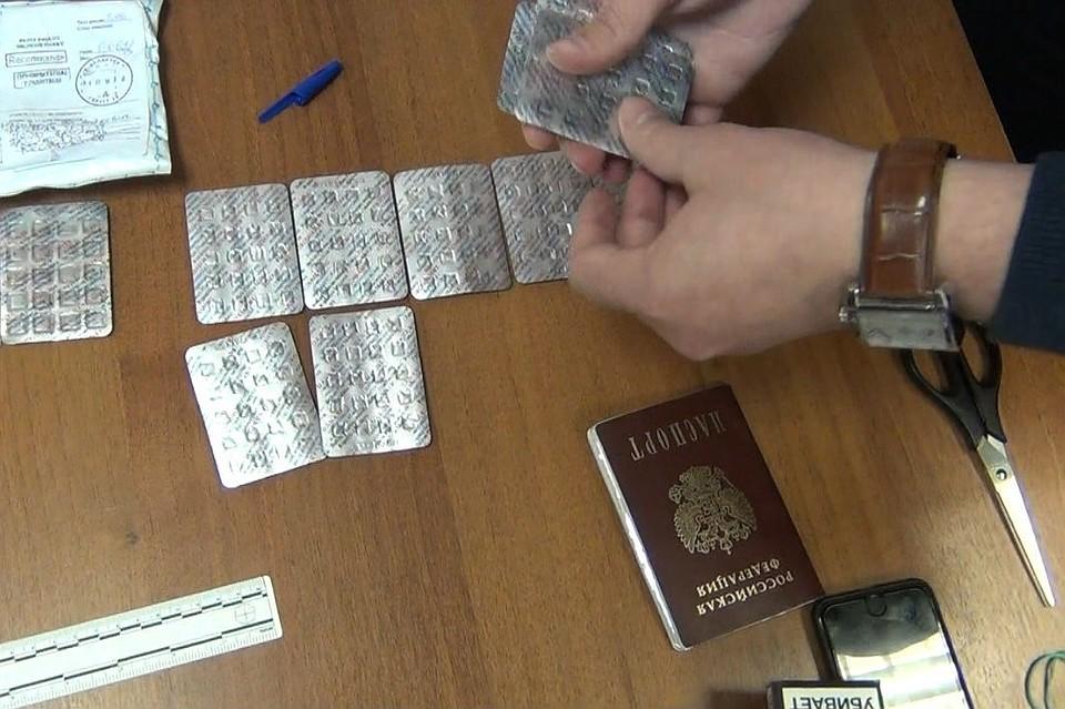 Жителя Петровска подозревали вконтрабанде запрещенных препаратов попочте