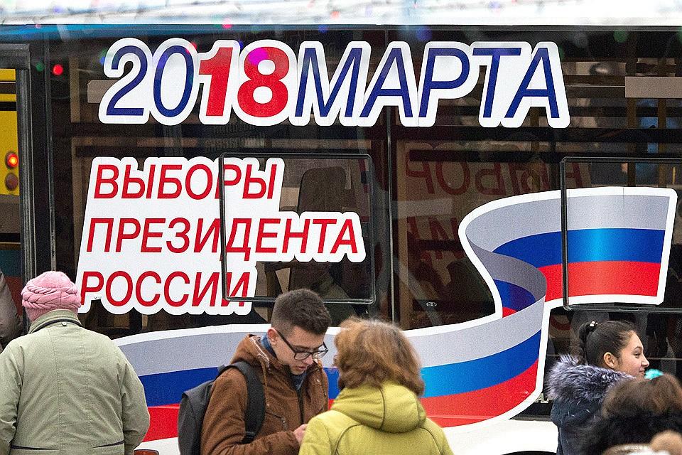 Самовыдвиженец Владимир Михайлов снимает свою кандидатуру свыборов президента