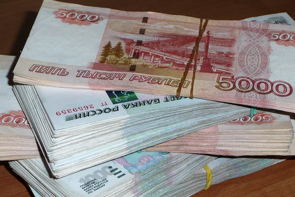 Мужчина выманил утюменки неменее 1,3 млн руб. ипропал