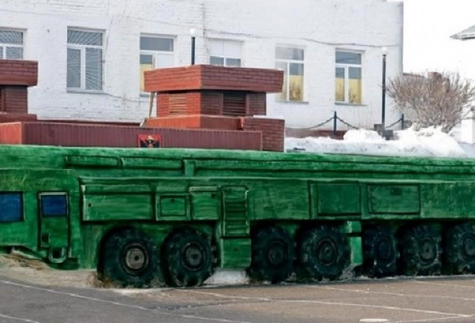 Омские злоумышленники слепили изснега «Тополь-М» внатуральную величину
