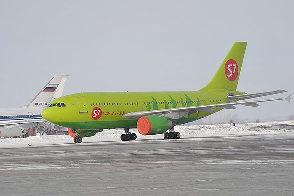 ИзУфы открывается новые рейсы доНовосибирска