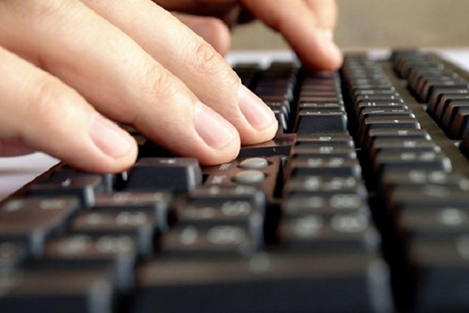 ВЦБ РФпоявится отдельный департамент информационной безопасности