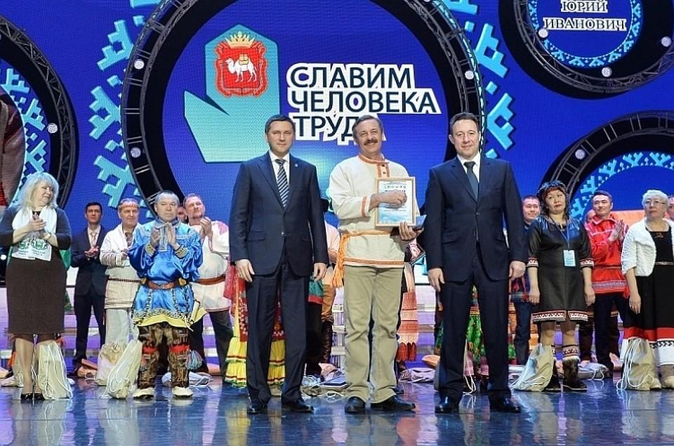 ВСалехарде стартовал конкурс «Славим человека труда»