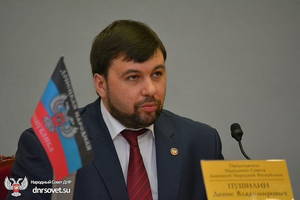 Подписанный Порошенко закон ореинтеграции легализует насилие вДонбассе, считают вЛНР