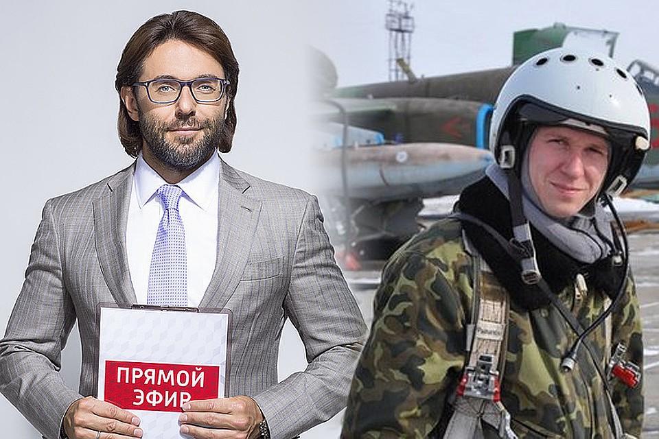 Путин вручит «Золотую Звезду» ГерояРФ родственникам майора Филипова
